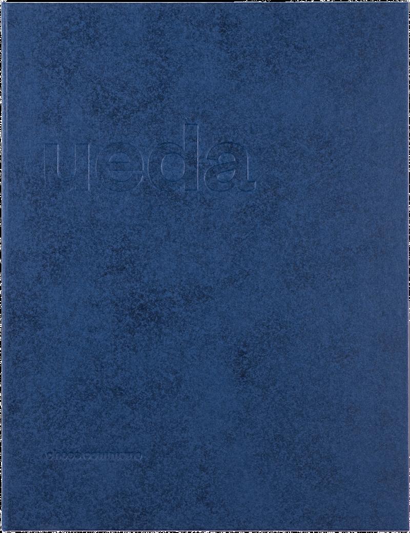 Shōji Ueda - Special edition