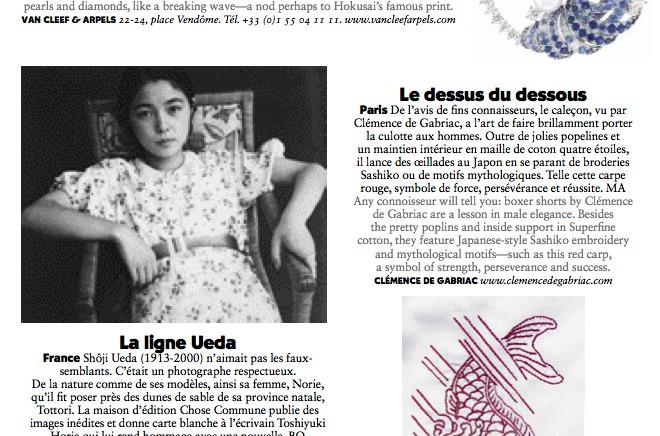 shoji-ueda-air-france-magazine