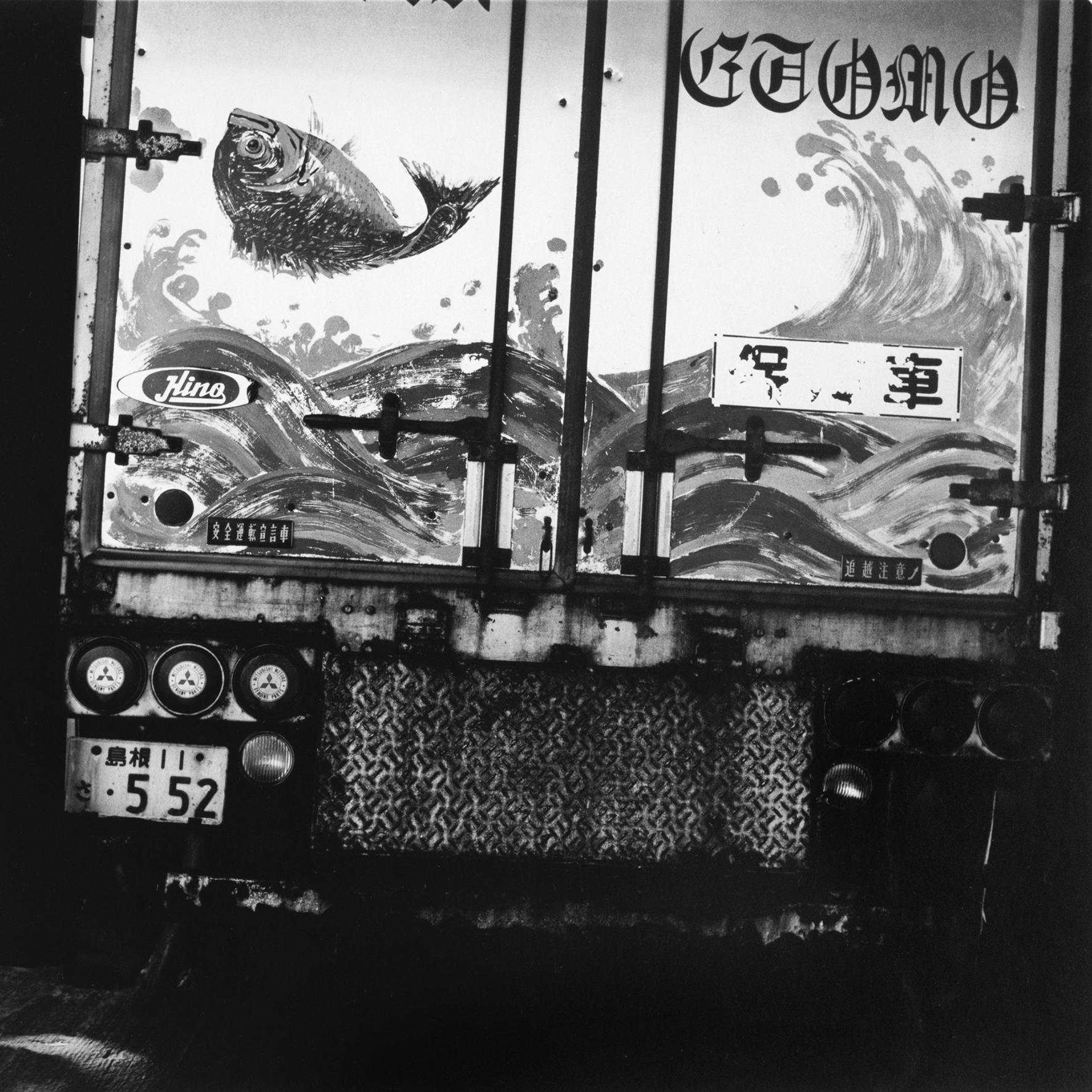 chose-commune-shoji-ueda-special-edition-print-2