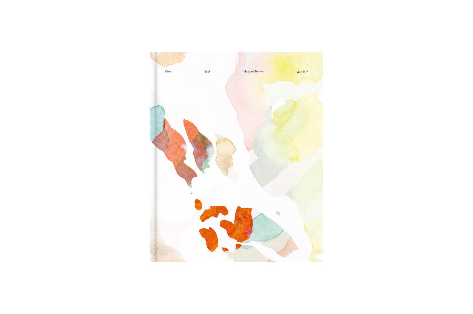 Kito - First edition